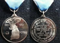 A RARE & MUCH SOUGHT AFTER KOREA & U.N. KOREA PAIR. To: THE GLOSTERS. (With Private Korea Commemorative and Veterans