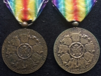 BELGIAN ALLIED VICTORY MEDALS (2) WITH ORIGINAL RIBBONS
