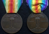 ITALIAN ALLIED VICTORY MEDAL (2) in EF on Original Ribbon